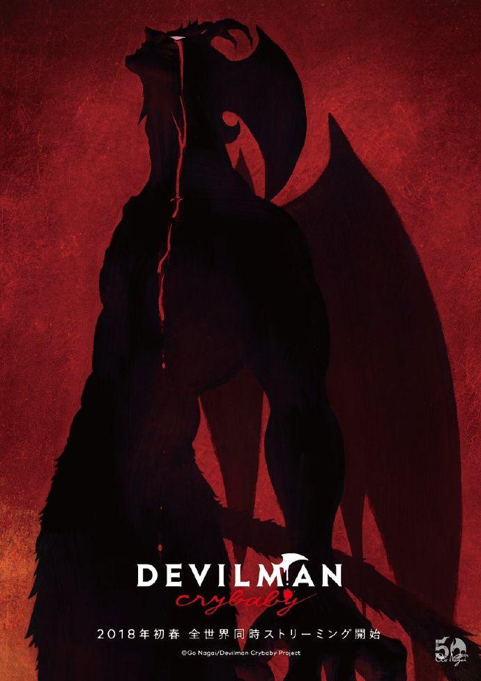 >Devilman Crybaby ตอนที่ 1-10 ซับไทย