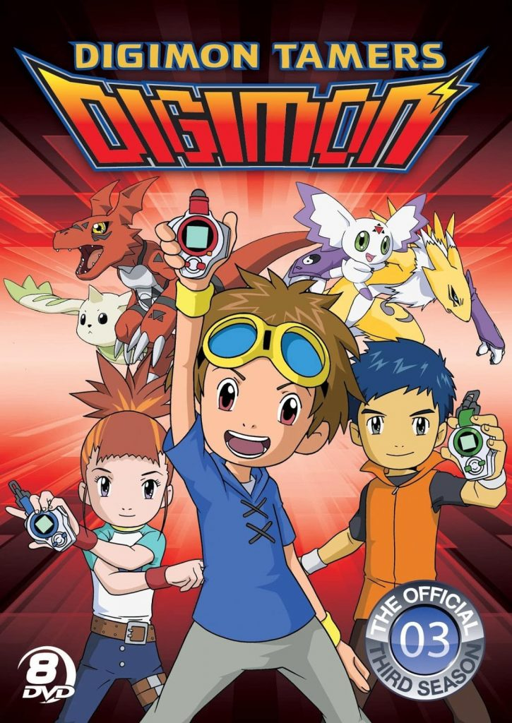 >Digimon Tamers ดิจิมอนเทมเมอร์ส ภาค3 ตอนที่ 1-51 พากย์ไทย