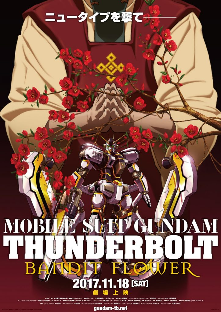 >Mobile Suit Gundam Thunderbolt: Bandit Flower Movie เดอะมูฟวี่ ซับไทย