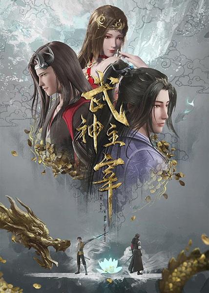 >Wu Shen Zhu Zai (Martial Master) ปรมาจารย์การต่อสู้ ตอนที่ 1-125 ซับไทย