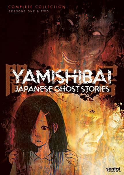 >Yami Shibai japanese ghost stories ss1 (ภาค1) ตอนที่ 1-13 ซับไทย