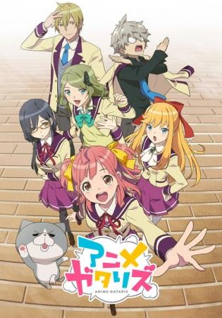 >Animegataris ตอนที่ 1-6 ซับไทย