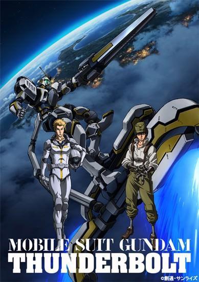 >Mobile Suit Gundam Thunderbolt 2nd Season โมบิล สูท กันดั้ม ธันเดอร์โบลต์ ซีซั่น 2 ตอนที่ 1-4 ซับไทย