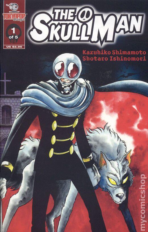 >Skull Man ตอนที่ 1-13 ซับไทย