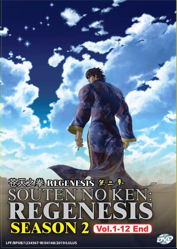 >Souten no Ken: Regenesis 2 ตอนที่ 1-12 ซับไทย