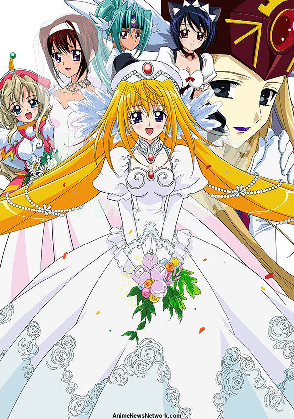 >UFO Princess Valkyrie ตอนที่ 1-12 ซับไทย