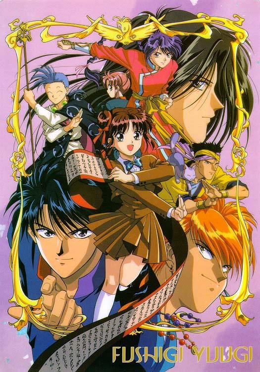 >Fushigi Yuugi พลิกตำนานมาพบรัก ตอนที่ 1-51+OVA ซับไทย