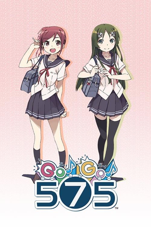 >Go! Go! 575 ตอนที่ 1-4 ซับไทย