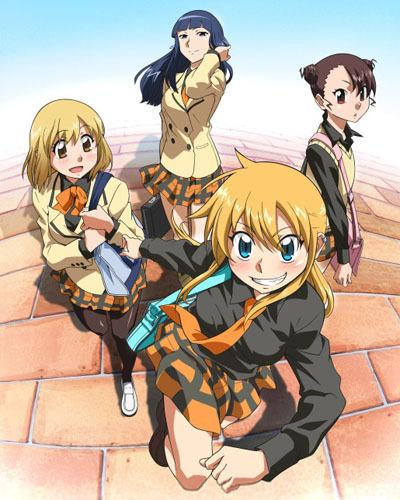 >Hyakko ตอนที่ 1-13+OVA ซับไทย