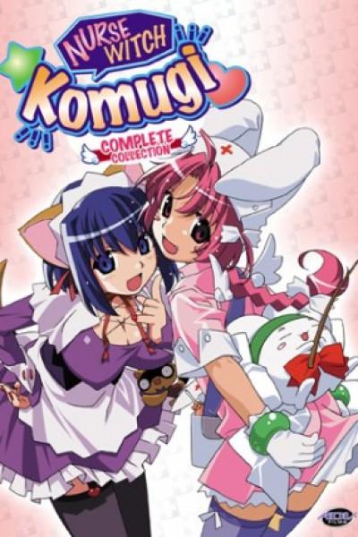 >Nurse Witch Komugi-Chan R ตอนที่ 1-12 ซับไทย