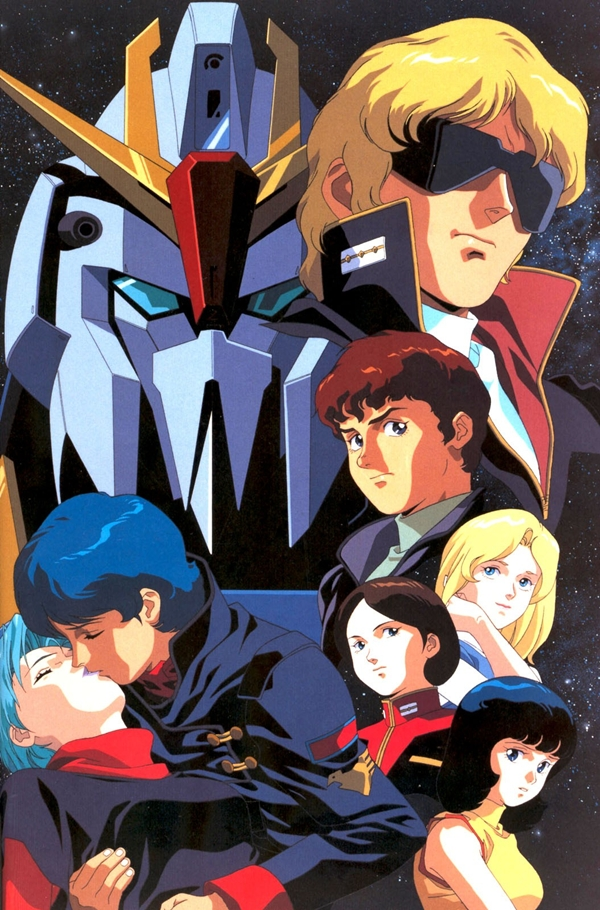>Zeta Gundam I-Heirs to the Stars (2005) (ภาค1) พากย์ไทย