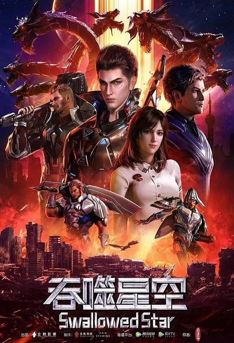 >Tunshi Xingkong (Swallowed Star) มหาศึกล้างพิภพ ตอนที่ 1-14 ซับไทย