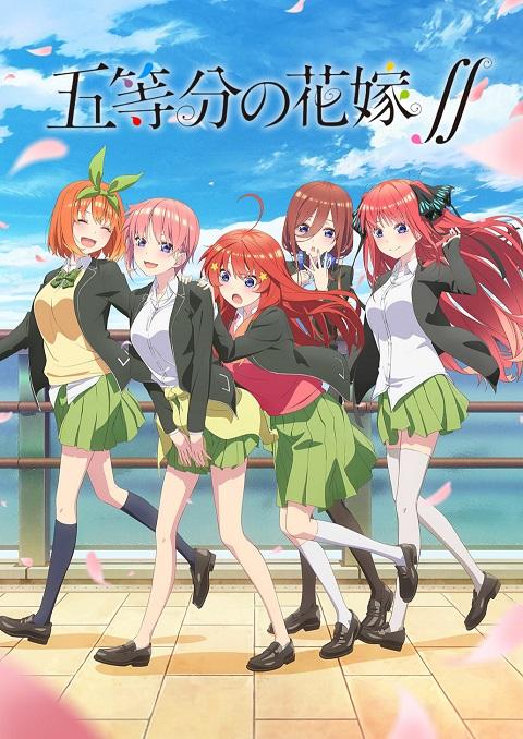 >5-Toubun no Hanayome ∬ เจ้าสาวผมเป็นแฝด 5 ภาค 2 ตอนที่ 1-8 ซับไทย