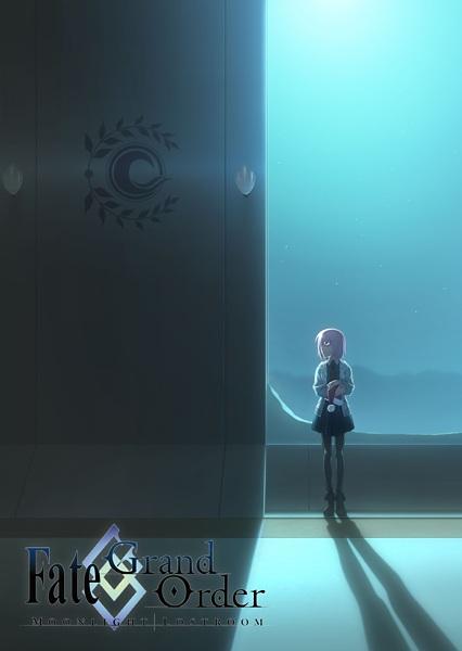 >Fate Grand Order - Moonlight Lostroom ซับไทย