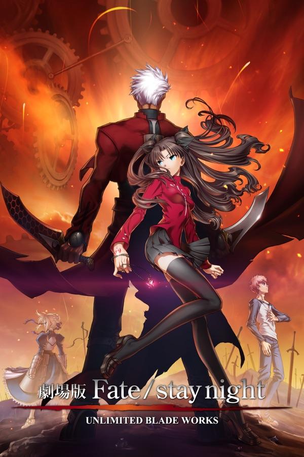 >Fate stay night Movie: Unlimited Blade Works พากย์ไทย Movie