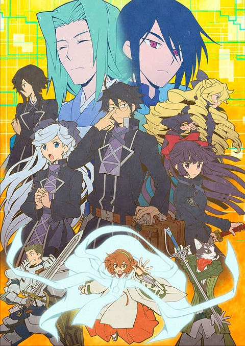 Log-Horizon-3