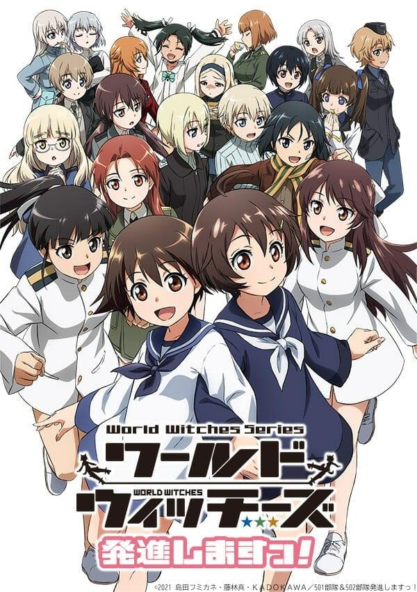 >World Witches Hasshin Shimasu! ตอนที่ 1-12 ซับไทย