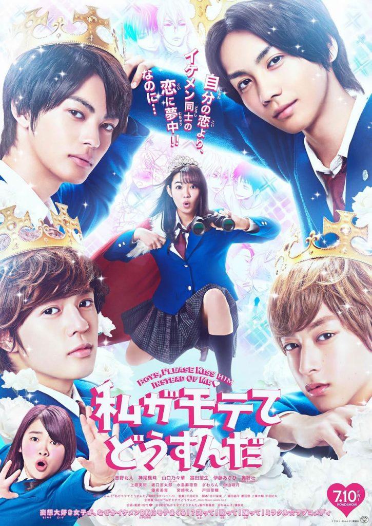 >Watashi ga motete dousunda Live Action เมื่อสาววายกลายเป็นสาวฮอต ซับไทย Movie