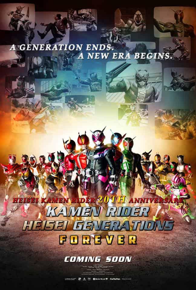 >Kamen Rider Heisei Generations Forever (2018) รวมพลังมาสค์ไรเดอร์ ฟอร์เอเวอร์ พากย์ไทย