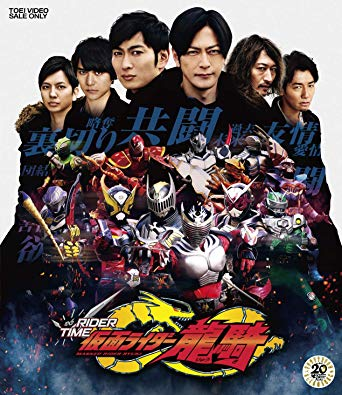>Rider Time- Kamen Rider Ryuki ตอนที่ 1-3 ซับไทย