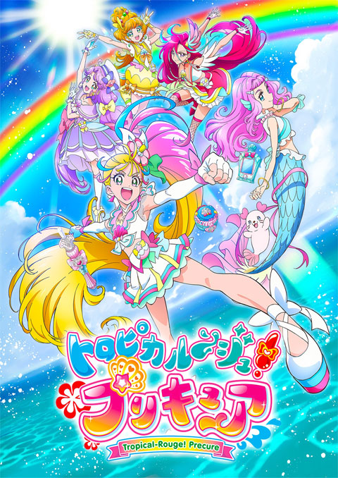 >Tropical-Rouge! Pretty Cure ตอนที่ 1-11 ซับไทย