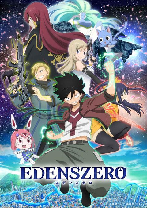 >Edens Zero เอเดนส์ซีโร่ ตอนที่ 1-6 ซับไทย