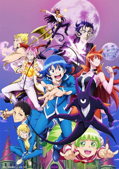 >Mairimashita! Iruma-kun 2nd Season อิรุมะคุงกับโรงเรียนปิศาจ ภาค2 ตอนที่ 1-15 ซับไทย