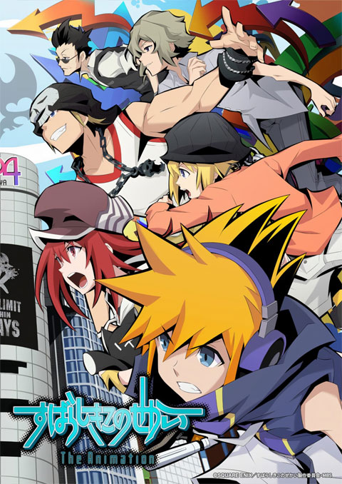 >Subarashiki Kono Sekai The Animation ตอนที่ 1-2 ซับไทย