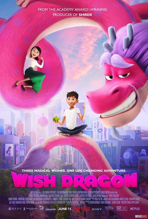 >Wish Dragon (2021) มังกรอธิษฐาน พากย์ไทย