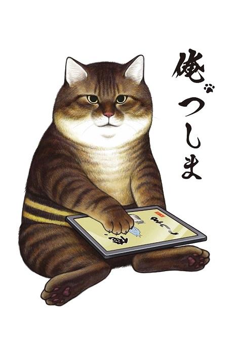 >Ore, Tsushima เรียกข้าว่าสึชิมะ ตอนที่ 1-4 ซับไทย