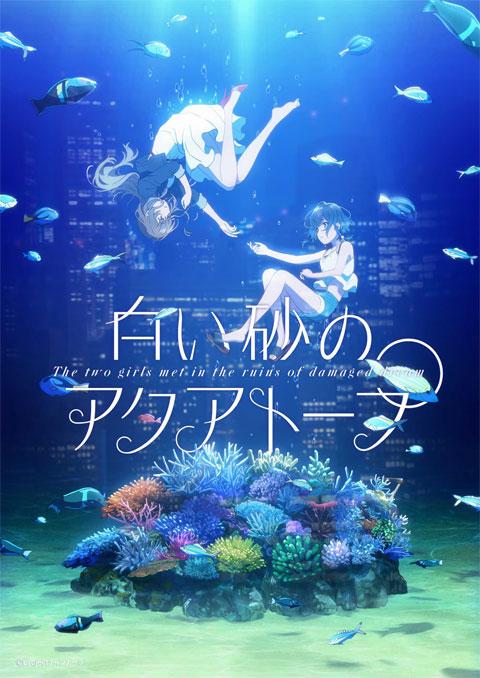 >Shiroi Suna no Aquatope อควาโทปแห่งทรายขาว ตอนที่ 1-3 ซับไทย