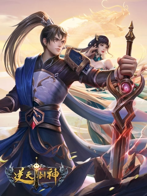>The Fabulous Sword God กระบี่เทพนิ่เทียน ตอนที่ 1-52 ซับไทย