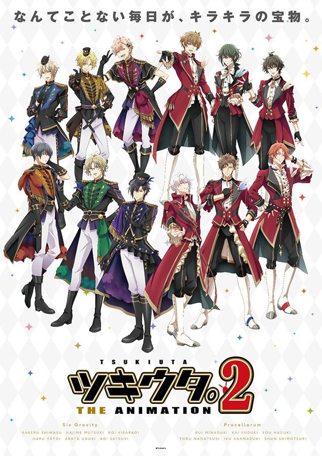 >Tsukiuta The Animation Season2 ภาค2 ตอนที่ 1-2 พากย์ไทย