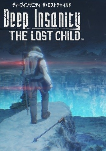 >Deep Insanity The Lost Child ตอนที่ 1-2 ซับไทย