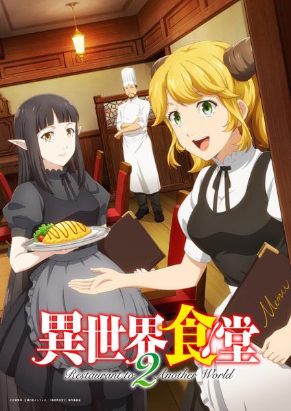 >Isekai Shokudou 2 ร้านอาหารต่างโลก ภาค2 ตอนที่ 1-4 ซับไทย